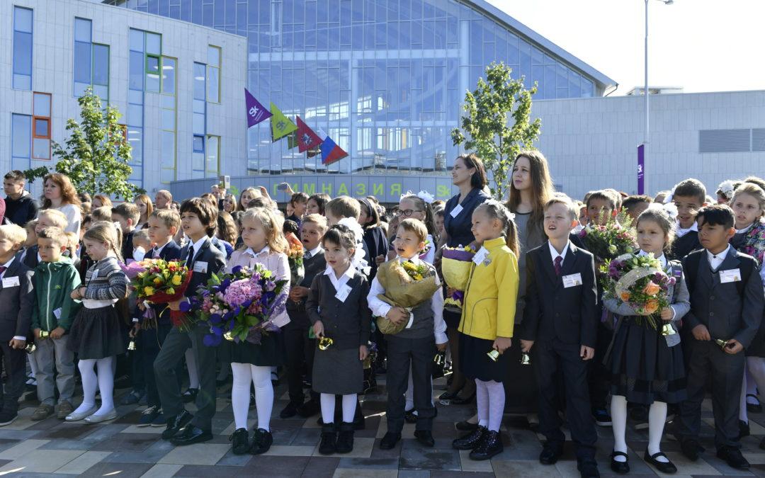 Поздравляем учеников открывшейся Международной гимназии в Сколково