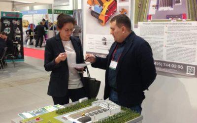 Наш проект на выставке «Ферма Экспо» в Краснодаре
