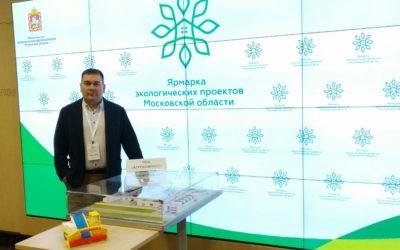 АгроКомпост – в числе победителей Ярмарки экопроектов Подмосковья!