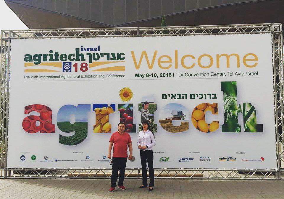 Наш проект на Международной выставке сельскохозяйственных технологий, Agritech 2018, в Израиле, Тель-Авив.