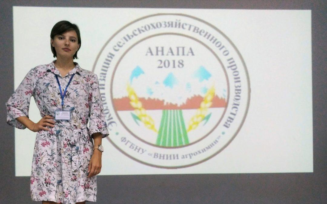 Рассказали о компосте из пищевых отходов на 10-й научно-практической конференции «Анапа-2018»