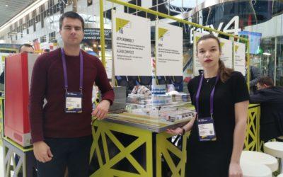 Будущее на форуме «Открытые инновации»